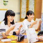 中学生コース